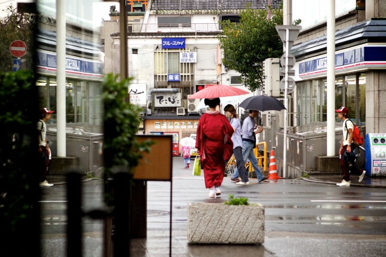 Urban Life Kyoto