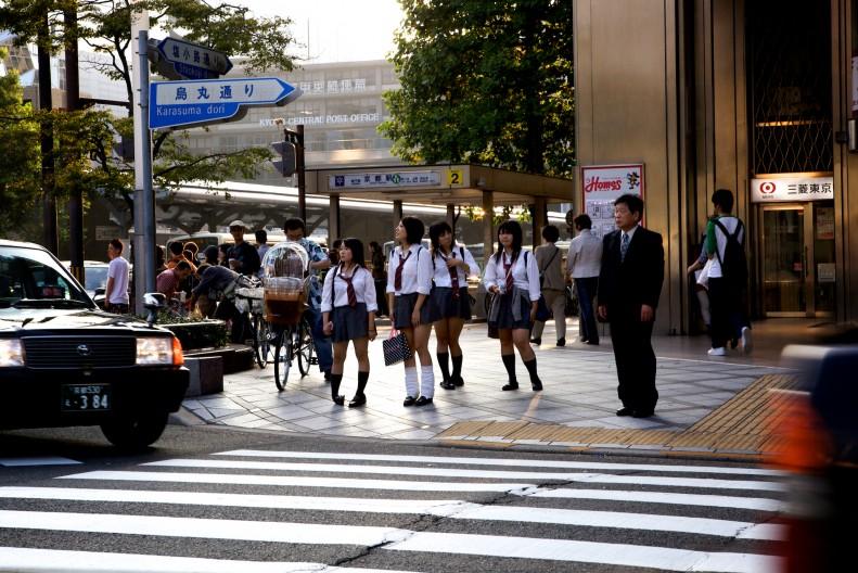 Kyoto Girls